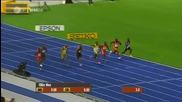 Юсеин Болт шокира света с рекорд на планетата – 9.58 секунди