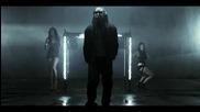 +превод 50 Cent & Jeremih - Down On Me ( Официално видео )