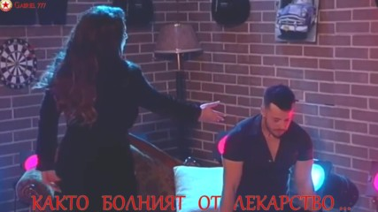 ® Драгана Миркович – Имам Нужда От Теб (2017) ®