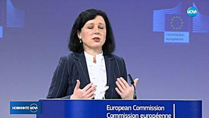 ЕК разкритикува България за даването на гражданство срещу инвестиции