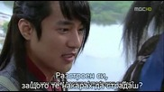 Kim Soo Ro.06.3