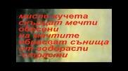 Lipsvash Mi (4).flv