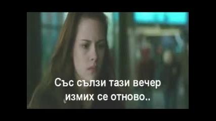Страшна гръцка балада 2011* Смачкай ме - Панос Киамос (превод)
