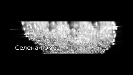 Our bitches love me x_1епизод_x