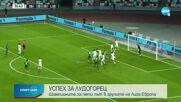 """УСПЕХ: """"Лудогорец"""" влезе в групите на Лига Европа за пети път (ВИДЕО+СНИМКИ)"""