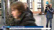 ВКС оправда окончателно Александър Томов за длъжностно присвояване