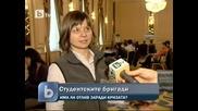 btv news 4.1.2010