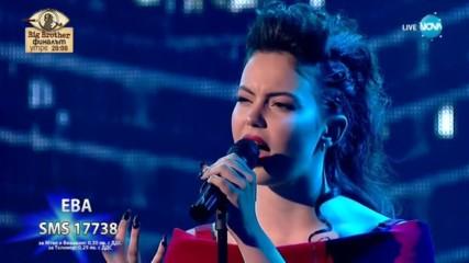 Ева не спира да се бори за финал с песента И аз съм тук - X Factor Live (10.12.2017)