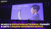 Китайците предизвикаха Apple