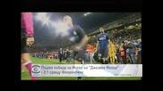"""Първа победа за """"Интер"""" на """"Джезепе Меаца"""" – 2:1 срещу """"Фиорентина"""""""