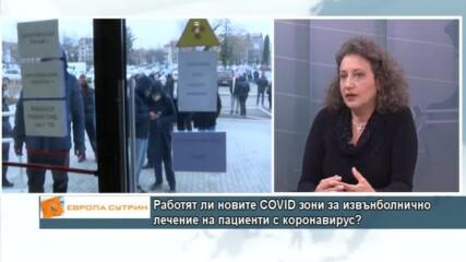 Д-р Чобанова: Все още не е ясно как ще работят новите COVID зони