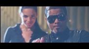Pitbull ft. Don Miguelo - Como Yo Le Doy ( Official Video - 2014 )
