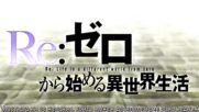 [bombaki6a] Re:zero kara Hajimeru Isekai Seikatsu [bg-sub]