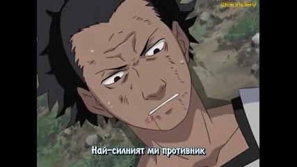 Naruto ep 117 Bg sub [eng Audio] *hq*