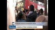 24-часова стачка в лондонското метро
