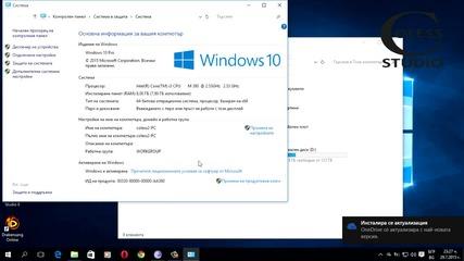 Ъпгрейдване до Windows 10 от Windows 7/8