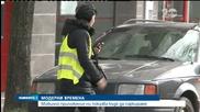 Мобилно приложение ни показва къде да паркираме
