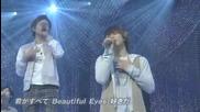 News - Utsukushi Sugite Beautiful Eyes