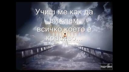 Leona Lewis - I see you {prevod}