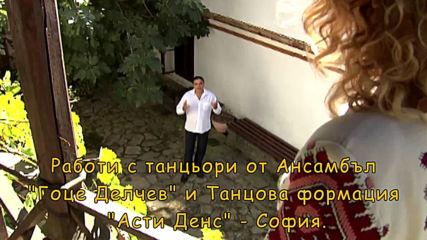 Празнувайте с песните на Димитър Аргиров (рекламен видеоклип)