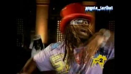 NEW! Lil Wayne Feat. T-Pain & Mack Maine - Got Money (ВИСОКО КАЧЕСТВО)