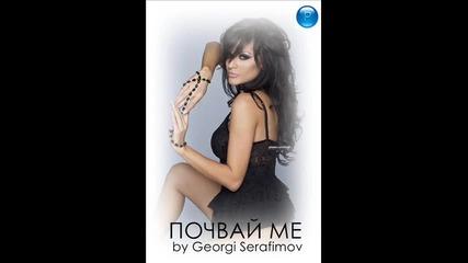 N E W! Преслава - Как ти стои Албум мегамикс 2012 Dj Goshido0o