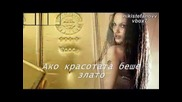 Янис Плутархос - Съкровище (превод)