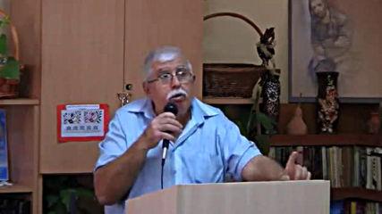 Какво трябва да бъде отношението ни към хората които не ни обичат - Пастор Фахри Тахиров