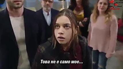 Децата На Сестрите епизод 1 фрагмент 3 бг. суб.