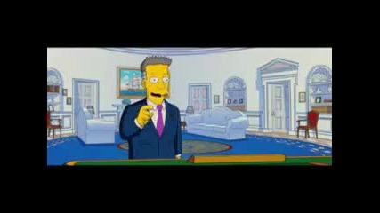 Арнолд Е Най - Добрият Президент