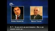 Тайния разговор на Бойко Борисов