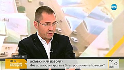 Ангел Джамбазки: Не виждам особена логика в искането на Волен Сидеров