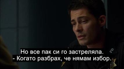Отмъщението - Сезон 4 , Епизод 11 / Revenge-s04e11 ( Бг превод )