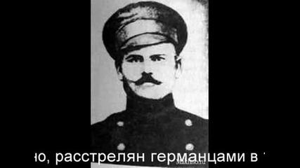 Памяти Нестора Ивановича Махно