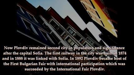 Магията на Пловдив