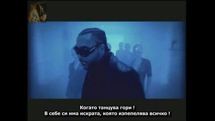 /превод/ Don Omar - Virtual Diva