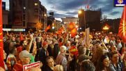 Macedonia: 'Never North' - Protests continue against name change agreement