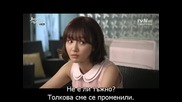 [bg sub] I Need Romance, Season 2, ep 3 1/2, 2012
