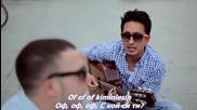 Ercan Demirel feat. Musa - Adim Adim (prevod)