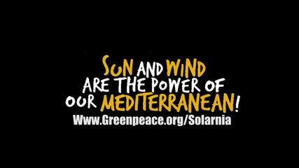 Support Solar Paradise