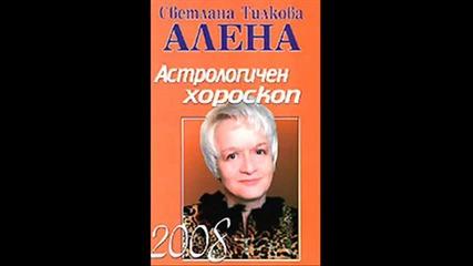Ванга и Дънов, къде е истината?