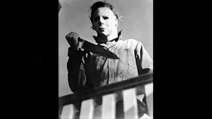 Снимки На Убиеца Michael Myers!