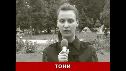 Защо ще гласувам за Меглена Кунева...