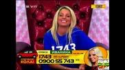 Защитна Реч На Иванина - Big Brother 4 - (30 10 08)