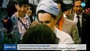 Безплатно българско кино в центъра на София