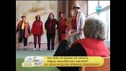 Баби рапърки редят рими в Шумен