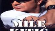 Mile Kitic - Prividjenje - (LIVE) - (Audio 2003)