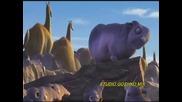 Ice Age - Ciganski