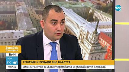 Александър Иванов: Икономическият министър използва ББР за политически цели