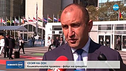 Радев призова българите в САЩ да се върнат в родината си